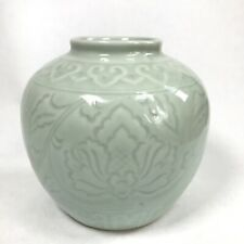 More details for vintage chinese celadon ginger jar decorated in flowers