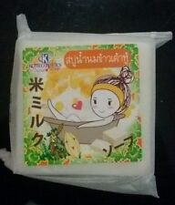 K.Brothers Face Soap Tofu Rice Milk 60g for smoothness & softness skin