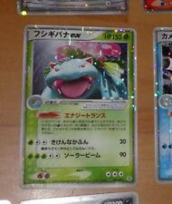 POKEMON JAPANESE CARD HOLO CARTE Venusaur EX Series 004/052 JAPAN 2004 NM