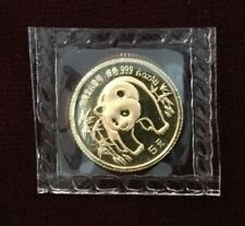 New Listing1986 China Gold Panda 1/20 Oz. 5 Yuan .999 Fine Gold Sealed in Original Plastic