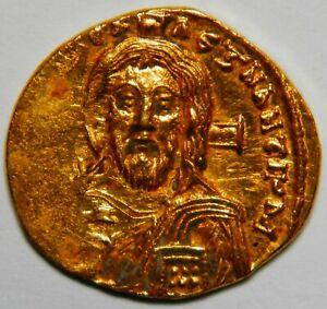 Byzantine Empire Justinian II (first reign) AV solidus XF RR! (Sear:1248)