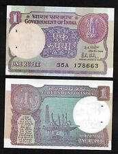 "RE 1/- India Banknote Issue 1981 Signed By R.N MALHOTRA ""PLAIN"" GEM UNC ISSUE"