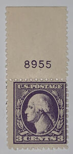 Travelstamps: US Stamps Scott #530 Type IV  Mint Original Gum Never Hinged MNHOG