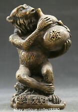 """5.9"""" Chinese Bronze Lovable Animal Monkey Hold Cucurbit Gourd Wealth Statue 恭喜发财"""