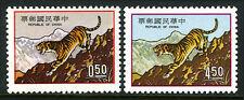 China Taiwan 1854-1855, MNH. New Year 1974. Lunar Year of the Tiger, 1973