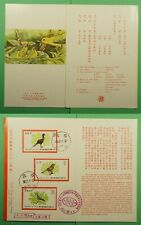 DR WHO 1979 TAIWAN CHINA WILDLIFE PROTECTION BIRD FDC BOOKLET  C206603