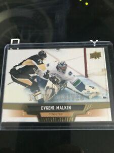 EVGENI MALKIN EXCLUSIVES 020 /100 SP MINT 2013/14 UPPER DECK # 369 COMBINED S&H