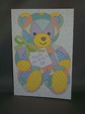 Vintage Baby Thank You Cards w/Envelopes - Patchwork Teddy Bear - Set of 8 - New