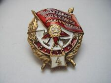 """SOVIET RUSSIAN  AWARD """"ORDER MEDAL OF THE FIGHTING RED BANNER OF USSR -4 """"  COPY"""