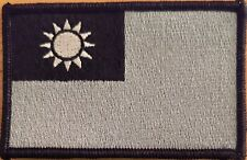 TAIWAN Flag Tactical Patch With VELCRO® Brand Fastener Black Border Version II