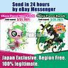 Pokemon Serial Code Shiny Celebi and Zarude for Sword & Shield, from JAPAN