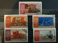 Russia - 1961 - 22nd Communist Party Congress (1st issue). - 5 stamps set - Used