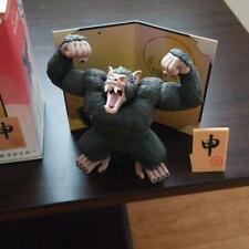 Dragon Ball Z Great Ape Ozaru Figure Banpresto Prize Anime Goods Rare