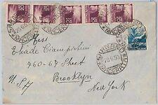47421 - ITALIA REPUBBLICA  Storia Postale: BUSTA Posta Aerea TARIFFA 115 L. 1950