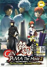 DVD Gintama The Movie 2 : The Final Chapter Be Forever Yorozuya Free Ship