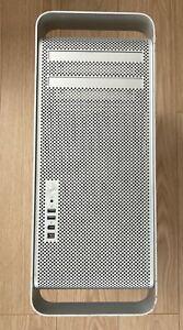 2006 Apple Mac Pro 1.1 A1186 Case mackintosh enclosure