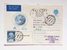 Ukraine Cover 1992 Transition Period Postage