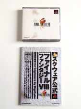 Sony Playstation PS1 Final Fantasy VIII + Guide Book Japan