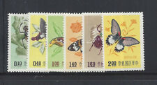 CHINA TAIWAN 1183-88 MNH BUTTERFLIES, INSECTS