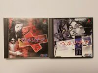PlayStation 1 Persona 2 Innocent Sin Eternal Punishment Japan PS1 games US Selle