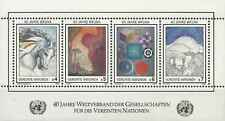 Timbres Arts Tableaux Nations Unies Vienne BF3 ** lot 16597