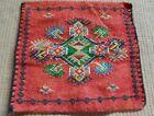 Antique Metsovo Hand Woven Killim Kellim Cushion Covers x 2 Northern Greece