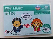 ASIA 12 Days 4GB Data SIM Card Japan Korea Thailand Singapore Malaysia Vietnam