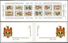 Moldova 1993 Royalty Princes of Moldova Booklet MNH**