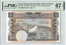 Yemen Democratic Republic ND (1984) P-9b PMG Superb Gem UNC 67 EPQ 10 Dinars