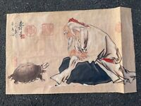 ANTIQUE CHINESE QING DYNASTY WATERCOLOR PAINTING SIGNED 19thC Laid paper