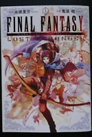 JAPAN manga: Final Fantasy Lost Stranger Vol.1