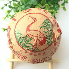 2004yr Yunnan Xiaguan Tea Factory Jiaji Pu'er Tuo tea 300g/3pcs/Raw/Sheng