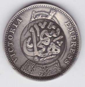 BRITISH INDIA ,SILVER 1 RUPEE YEAR 1877,COUNTER MARKED HEJAZ,HASHMI,SAUDI ARAB