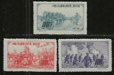 People's Republic of CHINA..#171-73...Mint NGAI...1952...SCV $11.25