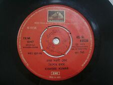 MODERN SONGS KISHORE KUMAR BENGALI rare EP RECORD 45 vinyl INDIA 1973 VG