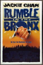 RUMBLE IN THE BRONX (1996) 22017