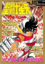 Saint Seiya Anime special #1 Art Book jump Limited 1988 JAPANESE