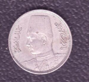 EGYPT 5 MILLIEM 1938