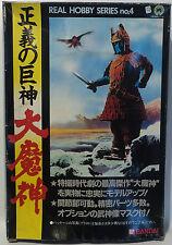 ULTRAMAN : DAIMAZIN BOXED MODEL KIT MADE IN JAPAN BY BANDAI. CODE 0303003 (MLFP)