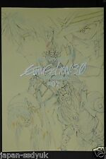 JAPAN Groundwork of Evangelion: 3.0 You Can (Not) Redo Animation Gengashuu #02