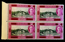 """Ceylon """"Temple of Tooth"""" 1947 block x4 MINT 15c STAMPS with MARGIN MNH"""
