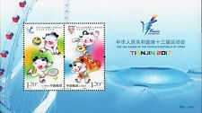 CHINA 2017-20 13th NATIONAL GAMES OF THE PEOPLE'S REPUBLIC OF CHINA stamp set/3