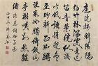 Chinese calligraphy   Hand Brush Painting 20 x13 5  Rice Paper