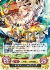 Sprightly War Cleric B17-022 R Holo Fire Emblem Japanese 0 Cipher Card Lissa
