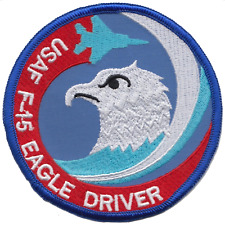 USAF F-15 Eagle Embroidered Patch ** LAST FEW **