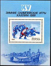RUSSIA SOWJETUNION 1988 Block 198 S/S 5632 Eishockey Ice Hockey Olympics Calgary