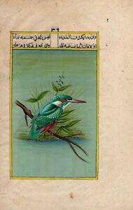 Handmade Miniature Painting - Wall Hanging Art Of Bird On Paper - Nature Art