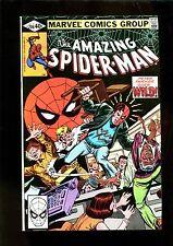 AMAZING SPIDER-MAN 206 (9.6)   MARVEL (b046)