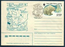 "Drifting scientific station ""North Pole"", Envelope USSR 1987, postal COVER RAR"