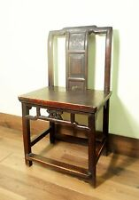 Antique Chinese Ming Chair (5738), Zelkova Wood, Circa 1800-1949